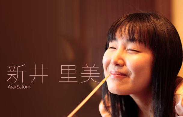 新井里美の画像 p1_19