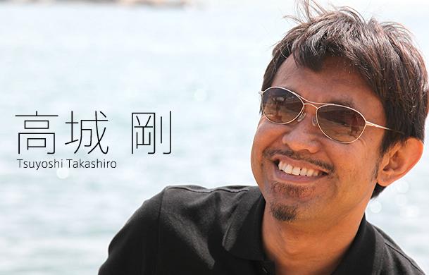 http://theory.ne.jp/image/takashiro/main.jpg